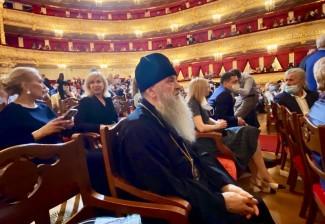 Митрополит Варсонофий присутствовал на концерте в честь Дня славянской письменности и культуры