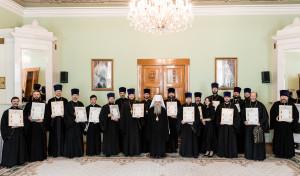 Митрополит Варсонофий вручил награды членам коллегии по религиозному образованию