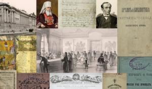 Представлена коллекция материалов к 300-летию Святейшего Синода