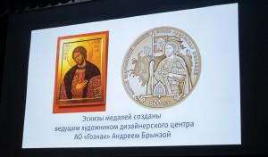 Представлены проекты к 800-летию святого Александра Невского