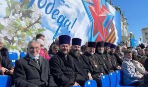 Духовенство епархии посетило парад на Дворцовой площади