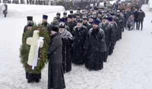 75-я годовщина окончательного снятия блокады Ленинграда