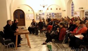 Религиозно-просветительские курсы при Феодоровском соборе